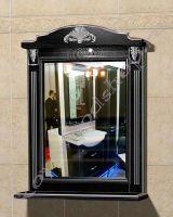 """Зеркало для ванной комнаты """"Руссильон PROVENCE-75 черное дерево"""""""